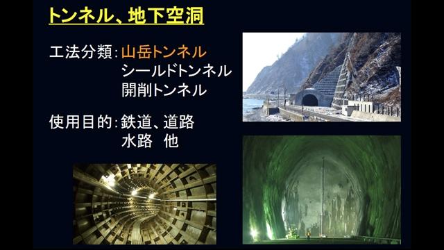 ディープラーニングを活用した山岳トンネルの岩盤評価